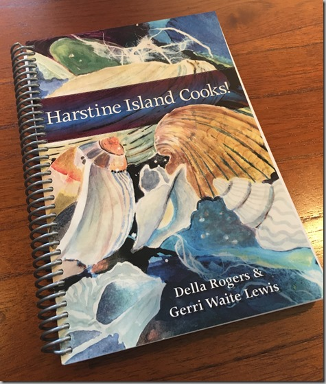 Harstine Cookbook 8-13-16